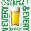 自然食バイキング はーべすと - ドリンク写真:期間限定ハートランド生ビールが299円+税