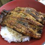 うなぎのむらかみ - 料理写真:共水うなぎ(並)¥6500-