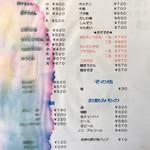 112721830 - メニュー(裏)