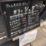 112722093 - メニュー、チキン、キーマ、シーフード、マトンとなります。基本1000円だけど、マトンだけ1100円なのです。