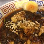 112723615 - 麻婆豆腐