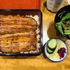 蒲焼 うなよし - 料理写真:うな重松¥2500(2019年7月)