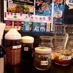 赤麺 梵天丸 - カウンターセッティング