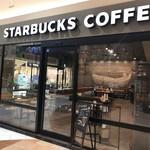 112725876 - スターバックス・コーヒー イオンモール盛岡店