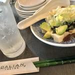 112728868 - アボカドピータン豆腐