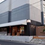 ROKU KANDA - 豊田市駅より徒歩8分の大きなビルです