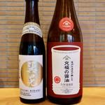 ROKU KANDA - 醤油は2種類