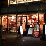 TAIWAN CAFE&BAR 台湾ケンタ - 外観