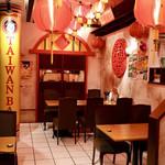 TAIWAN CAFE&BAR 台湾ケンタ - テーブル席