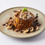 well - Banana Chokolat-¥1100-