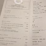 toukyouwashokurikuu -