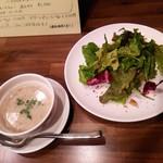 鉄板ビストロ マクロ - サラダとスープ