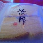 治一郎 - 治一郎のバウムクーヘンカット(4カット入通常250円)