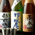 日本酒スローフード とやま方舟 - その他写真: