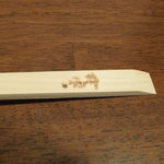 ホルモンの串焼き もつやき処 沼田 - 焼き印の入ったお箸