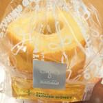 バウムクーヘン専門店 MAHALO - ハニーバウム袋