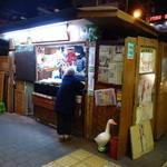 11275899 - 【H24.1.14】動物園前を降りると風変わりな売店が目に入ります。