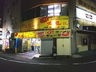 太龍 沼津北口店 - 夜の外観 (朝まで営業)