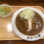 中栄 - 合いがけカレーとスープ