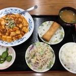 香満楼 - 料理写真:ランチメニュー 麻婆豆腐