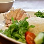 海南鶏飯食堂3 - 海南鶏飯(並)@950円+パクチー大盛@50円