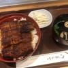 うな文 - 料理写真:うなぎ丼特ランチ 2,400円