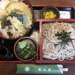 美ね吉 - 天丼定食(900円+麺大盛200円)