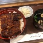 うな文 - うなぎ丼特ランチ 2,400円