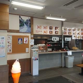 中津川市山口でおすすめのグルメ情報をご紹介! | 食べログ