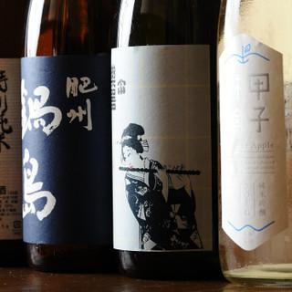 日本酒は20種類以上を常備!季節限定酒や新商品を◎