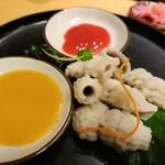寿司お造り 大漁 -