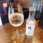信州そば処 そば茶屋 - 梅ワイン 410円