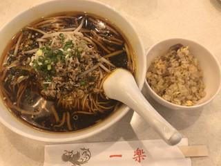 一楽 - 黒タンタン麺 半チャーハンセット 950円
