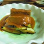 魚ざん - 牛タンシチュー