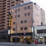 高麗苑 - 2012/01/18撮影