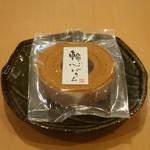 輪心 フジサワラボ - 輪心バアム 食べきりサイズパッケージ