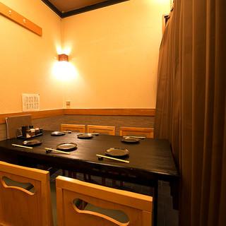 □■個室完備!ゆったりお座敷やテーブル席をご用意■□
