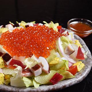大人気のサラダ
