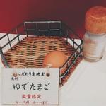 麺毅家 - こだわりの京地玉ゆでたまご(無料)