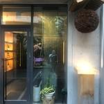 蔵元佳肴 いづみ橋 - 入り口