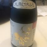 蔵元佳肴 いづみ橋 - いきなりの純米大吟醸。海老名産の山田錦。醸造は2017年