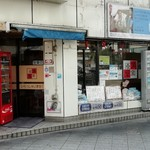 角屋食堂 - 店舗入口