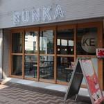 Izakayabunka - エントランス。「SAKE」と書かれた巨大な提灯が目印。