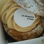 アン ディモンシュ ア パリ - 料理写真:シュークリーム
