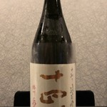日本酒Bar やわらぎ - 十四代 中取り純米吟醸 播州愛山