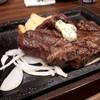 ステーキガスト - 料理写真:225グラム、赤身熟成肉です。 柔らかくはないんですが、お肉の旨味は有りました。