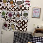 果実堂 - 壁のメニュー