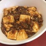 中国四川料理 道 - 妻の麻婆豆腐(辛さゼロ)少し甘味の有る味噌を使って、この味は此れでまた美味しい。