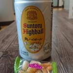 亀遊館 - 料理写真:角ハイボールとおつまみ