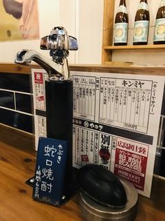 大衆酒場 やぶき - ☆蛇口焼酎はキンミヤ焼酎♪